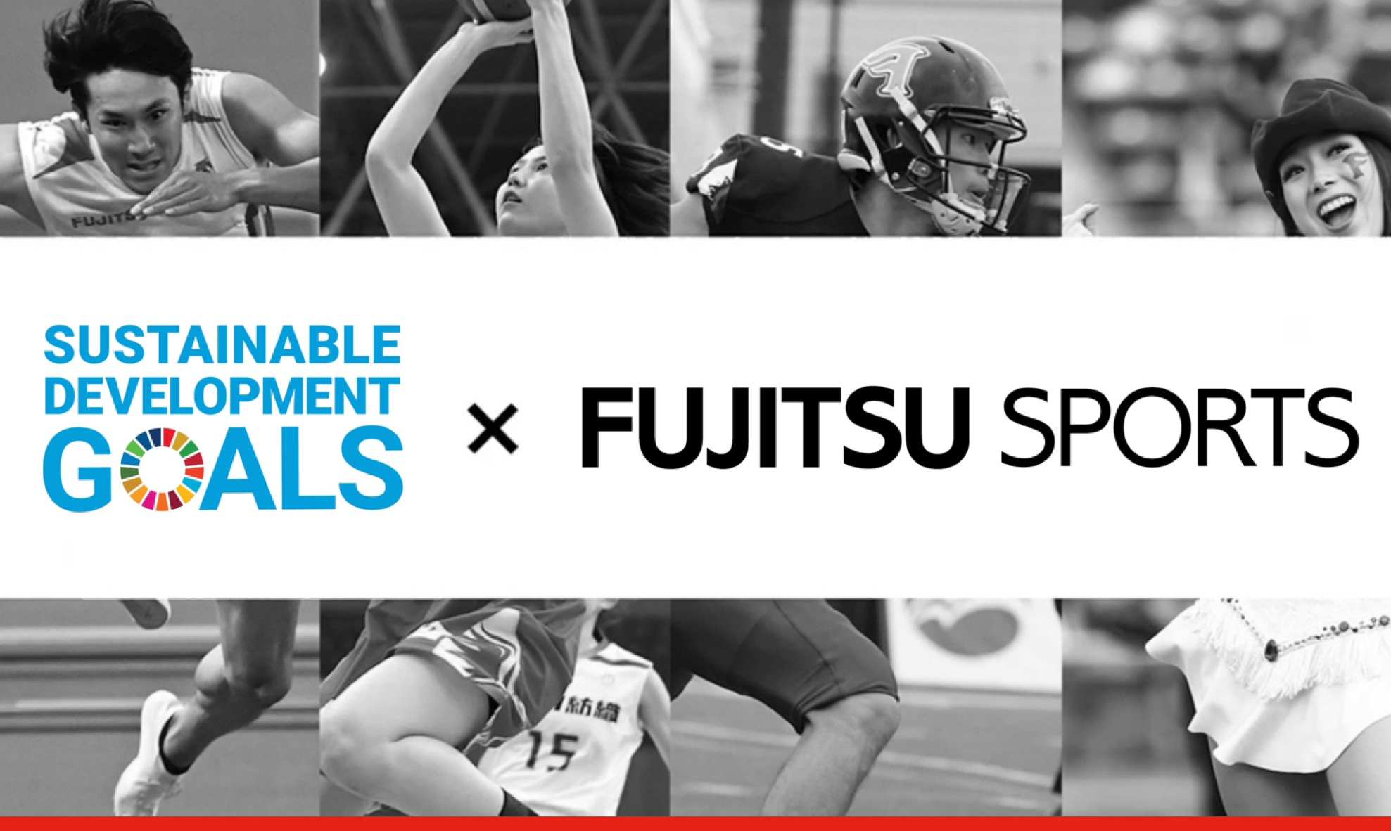 FUJITSU SPORTS新企画 「SDGs×F…