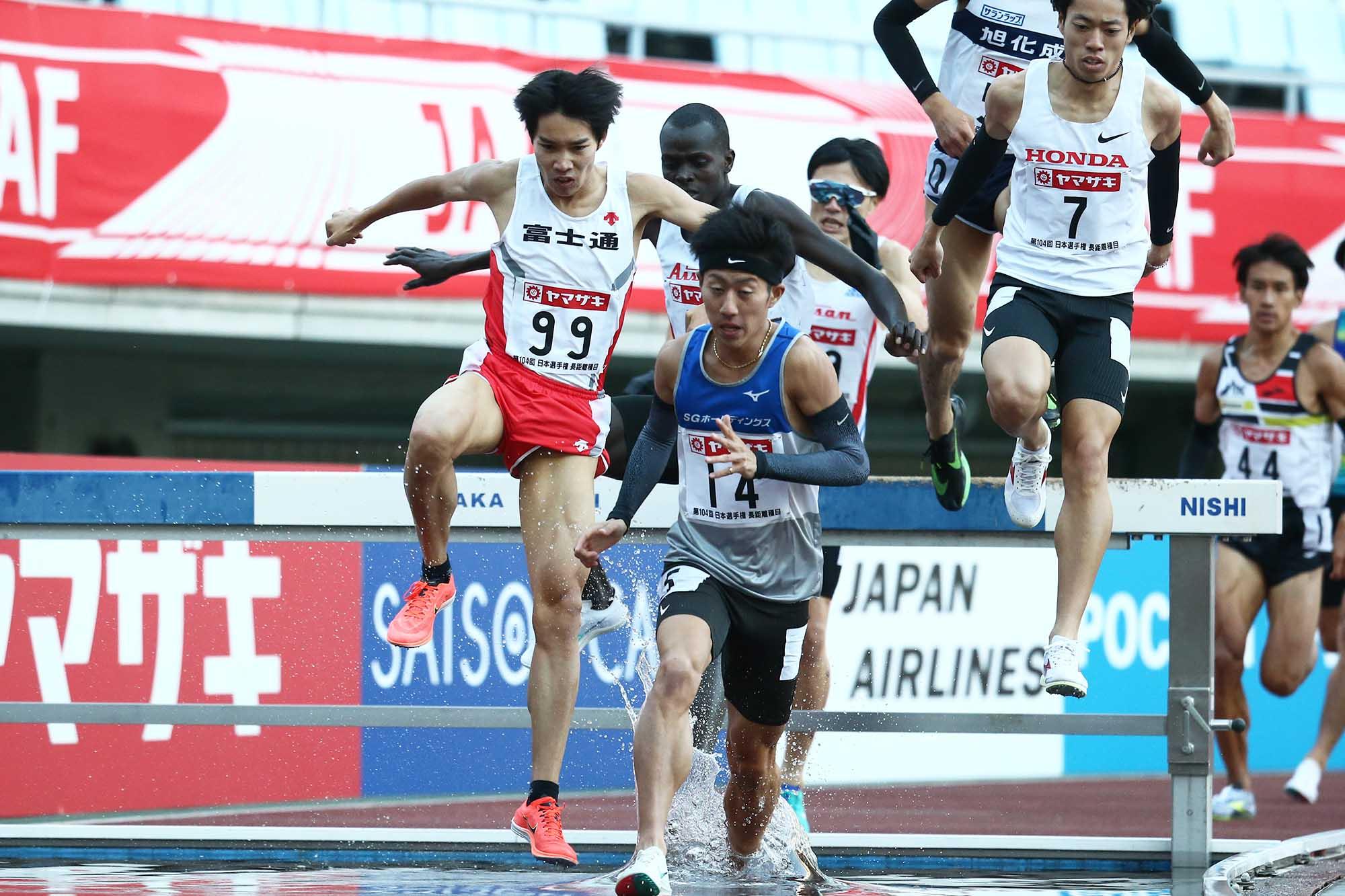 【競技結果】男子3000mSC決勝